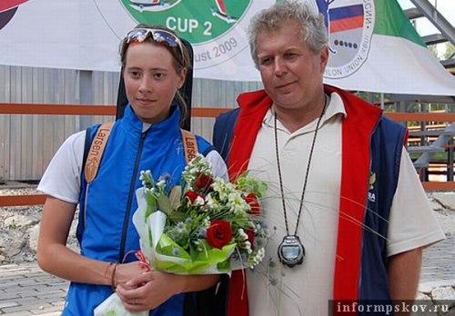 Alexandra Kalina
