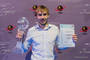 Anton Shipulin (RUS)
