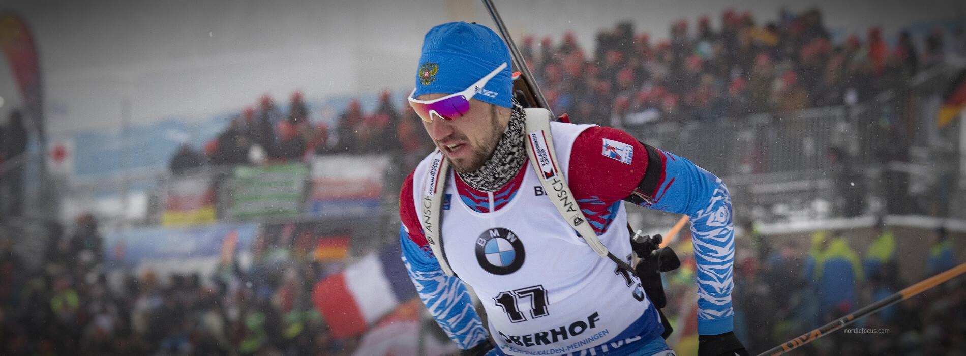 Biathlon Staffel Herren Oberhof